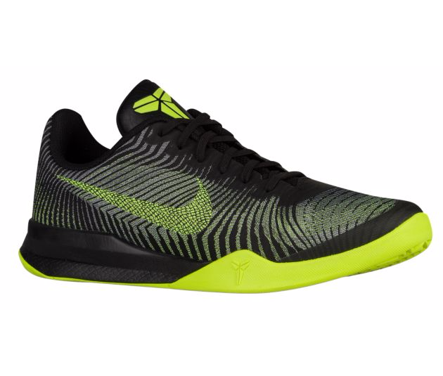 Nike Kobe Mentality II black neon yellow grey